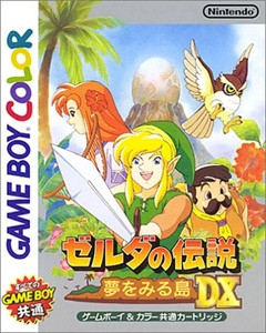 The Legend of Zelda: Link's Awakening DX for GB Walkthrough, FAQs and Guide on Gamewise.co