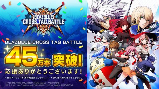 BlazBlue: Cross Tag Battle Ships 450,000 Units
