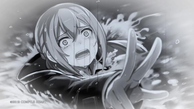 Death End Request 2 bad end