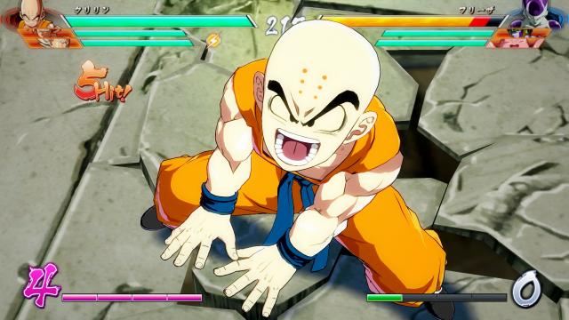 Dragon Ball FighterZ Tops 5 Million Units Shipped