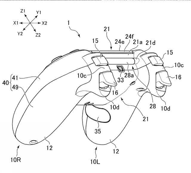 Drawing Smooth Lines Xbox One : Sony patents new dualshock controller with buttons
