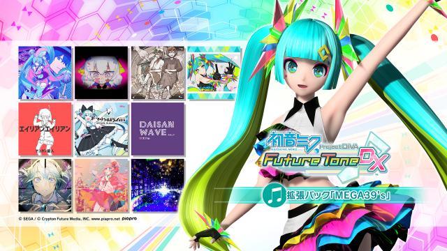 Hatsune Miku Project Diva Future Tone DLC