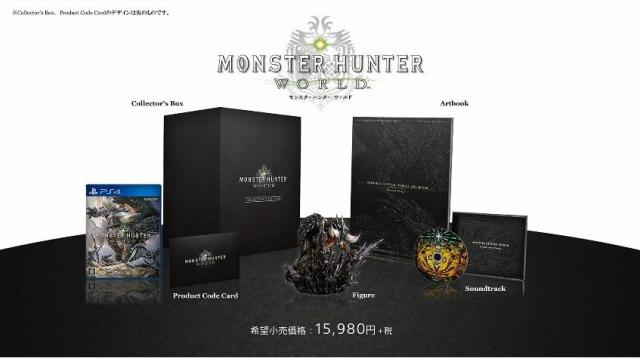 MHW collector's edition