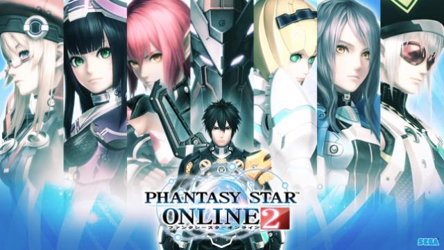 Phantasy Star Online 2 sera lancé en Amérique du Nord sur PC le 27 mai