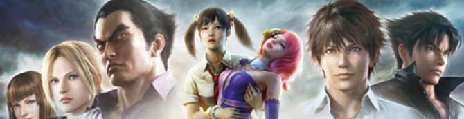 Tekken 3d prime edition ost ~ lotus hall | extended youtube.