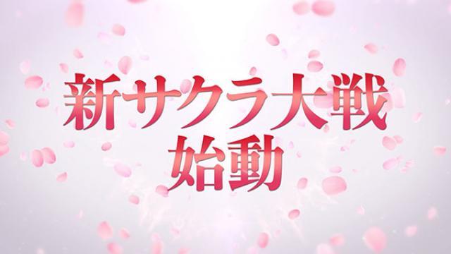 [Games] Novidades da SEGA Sakura-wars-1