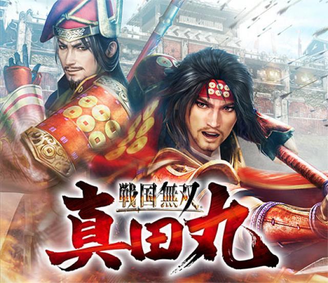 Dynasty Warriors 8: Empires, Samurai Warriors: Spirit Of