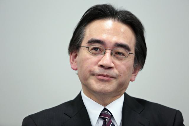 Iwata Aska Collection Terjemahan Bahasa Inggris Rilis 13 April