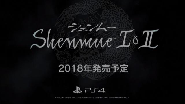 [Games] Novidades da SEGA Shenmue-1