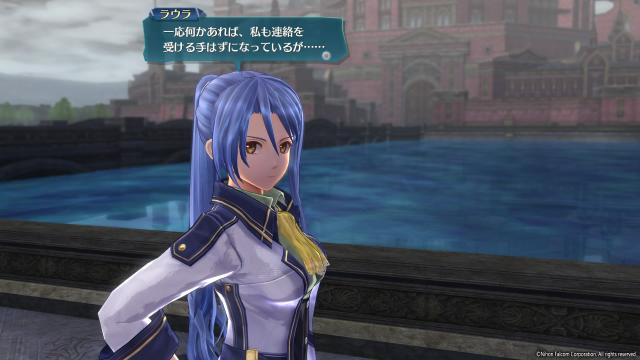 the legend of heroes trails of cold steel 4 rean