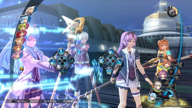 Trails Of Cold Steel World Map.The Legend Of Heroes Trails Of Cold Steel Iv Ps4 Vgchartz