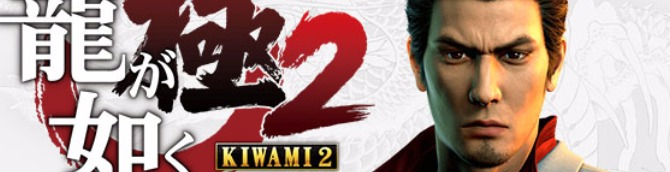 Yakuza: Kiwami 2 Debuts in 1st on Japanese Charts, Switch Sells 164,908 Units