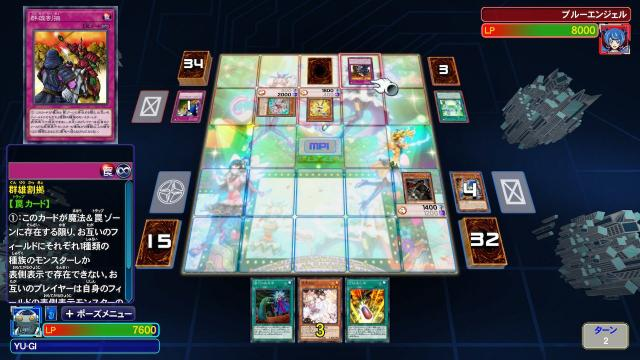 Yugioh legacy of the duelist