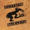 Dazkarieh