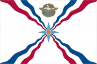 Assyrian612
