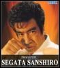 SegataSanshiro