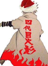 Shinobi-san