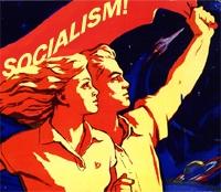 SuaveSocialist