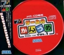 Game no Kanzume Vol 1 [Gamewise]
