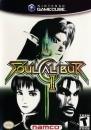 Soul Calibur II (duplicate)