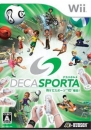 Deca Sports | Gamewise