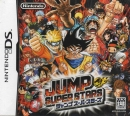 Jump Super Stars on DS - Gamewise