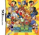 Gamewise Kidou Gekidan Haro Ichiza Gundam Mahjong DS: Oyaji nimo Agarareta koto nai noni! Wiki Guide, Walkthrough and Cheats