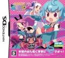 DokiDoki Majo Shinpan! 2 [Gamewise]