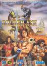Golden Axe III