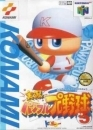 Jikkyou Powerful Pro Yakyuu 5 Wiki - Gamewise