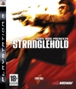 Stranglehold for PS3 Walkthrough, FAQs and Guide on Gamewise.co