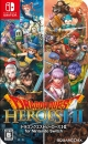 Dragon Quest Heroes I & II for Nintendo Switch