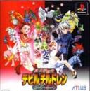 Shin Megami Tensei: Devil Children