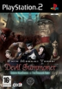 Gamewise Shin Megami Tensei: Devil Summoner - Raidou Kuzunoha vs the Soulless Army Wiki Guide, Walkthrough and Cheats