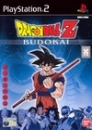 Dragon Ball Z: Budokai Wiki - Gamewise