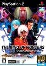 Gamewise The King of Fighters NESTS Collection Wiki Guide, Walkthrough and Cheats