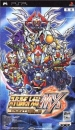 Super Robot Taisen MX Portable | Gamewise