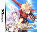Shining Force Feather | Gamewise