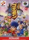 Gamewise Goemon's Great Adventure Wiki Guide, Walkthrough and Cheats