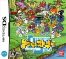 Gamewise Digimon World DS (JP sales) Wiki Guide, Walkthrough and Cheats