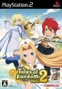 Tales of Fandom Vol.2 Wiki - Gamewise