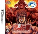 Hokuto no Ken: Hokuto Shinken Denshousha no Michi for DS Walkthrough, FAQs and Guide on Gamewise.co