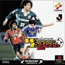 J-League Jikkyou Winning Eleven 2000 on PS - Gamewise