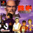 Tekken 2 on PS - Gamewise