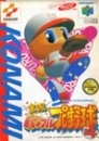 Jikkyou Powerful Pro Yakyuu 4 on N64 - Gamewise