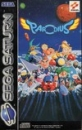 Parodius on SAT - Gamewise