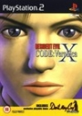Resident Evil - Code: Veronica X on PS2 - Gamewise