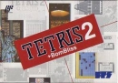 Tetris 2 + Bombliss on NES - Gamewise