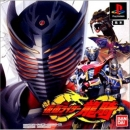 Kamen Rider Ryuki for PS Walkthrough, FAQs and Guide on Gamewise.co