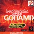 BeatMania Append GottaMix on PS - Gamewise